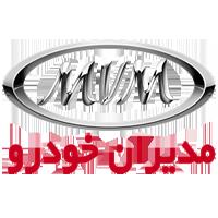 ام وی ام - مدیران خودرو
